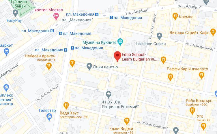 Edno School Sofia Google Map